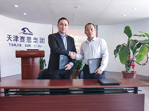 991991藏宝阁开奖结果与恩梯梯公司签署战略合作协议